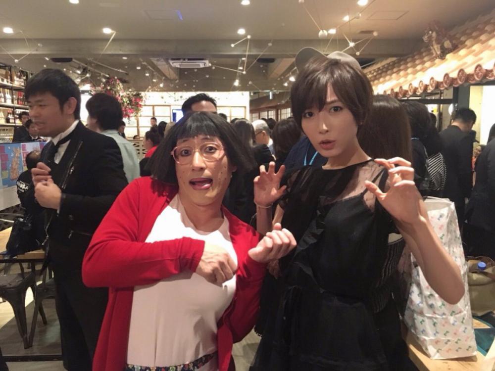 chichiko.jpg