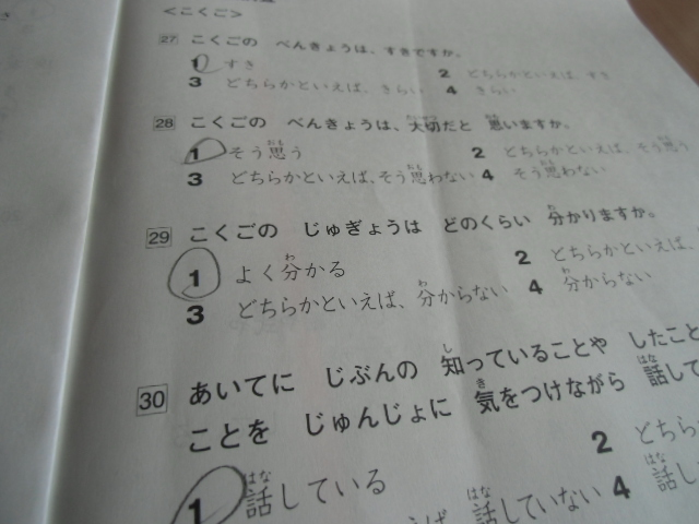 CIMG1556.jpg