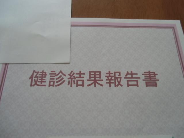 CIMG1633.jpg