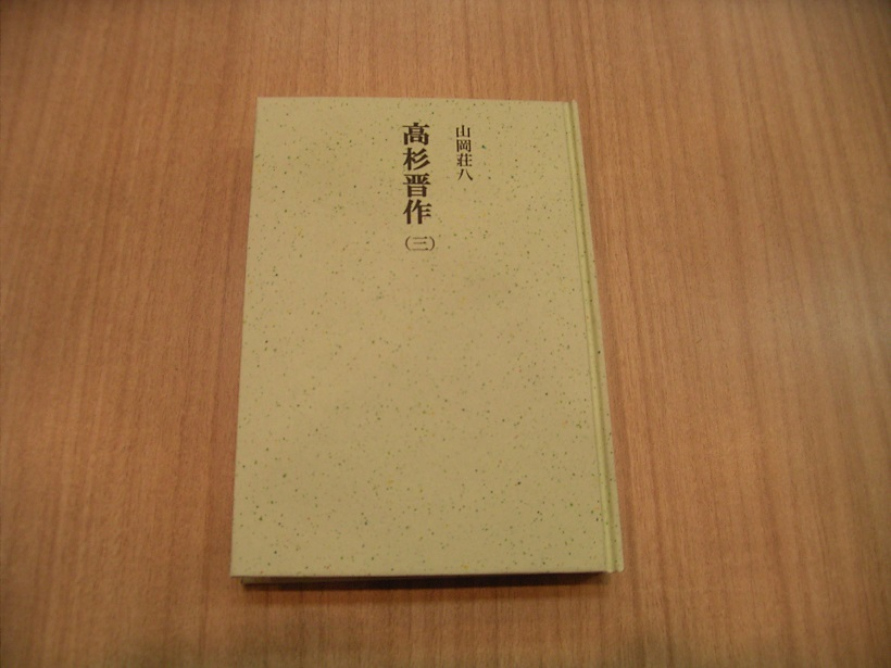 book69-2-1.jpg