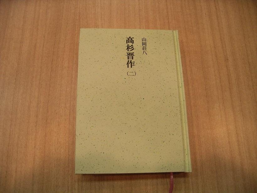 book69-2-2.jpg