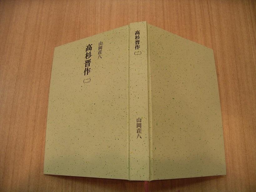 book69-2-3.jpg