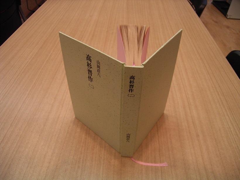 book69-2-4.jpg