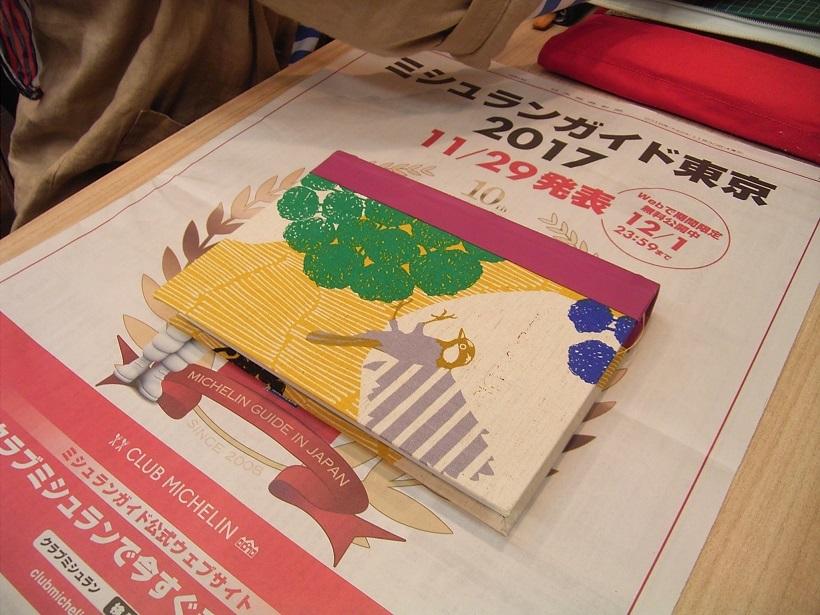 book74-4-1.jpg