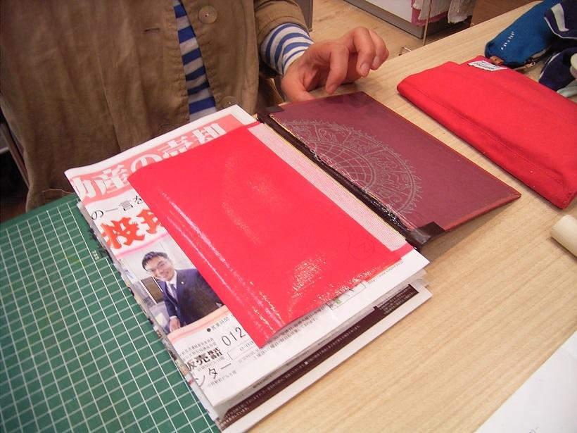 book74-5-10.jpg