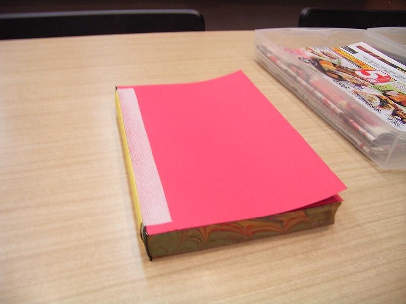 book74-5-3.jpg
