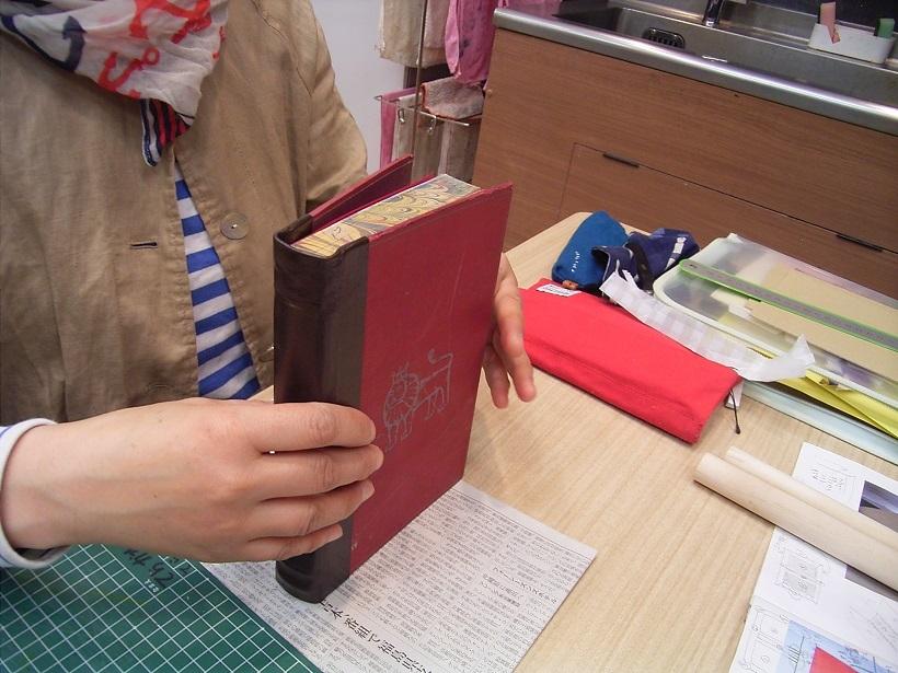 book74-5-7.jpg