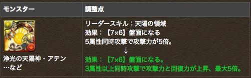 2Q==_20170330210801a90.jpg
