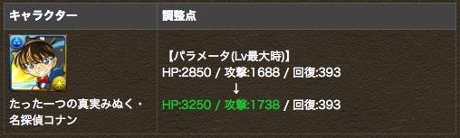 2Q==_20170413150716321.jpg