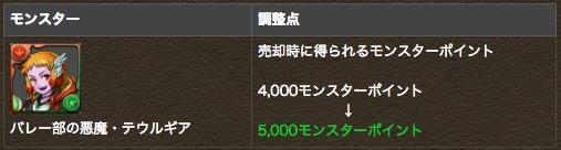 9k=-1.jpg