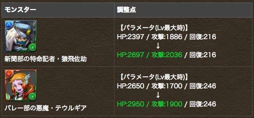 9k=_20170406194626ecb.jpg