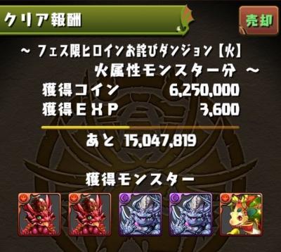 C6TJxqqVMAAhoEx.jpg