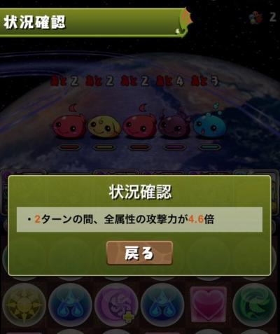 C7jkx8jU8AEwlzH.jpg