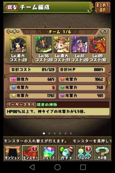 GBX4u06.jpg