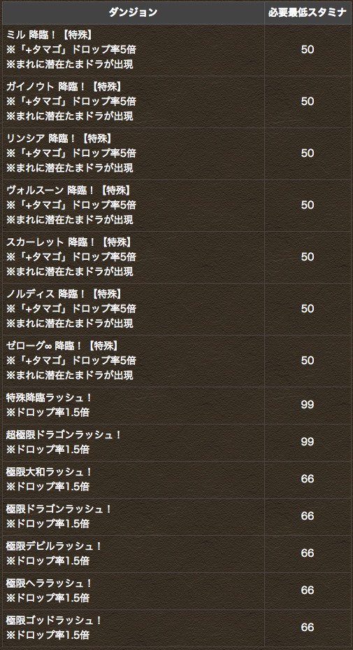 Z-1_20170414152031d32.jpg