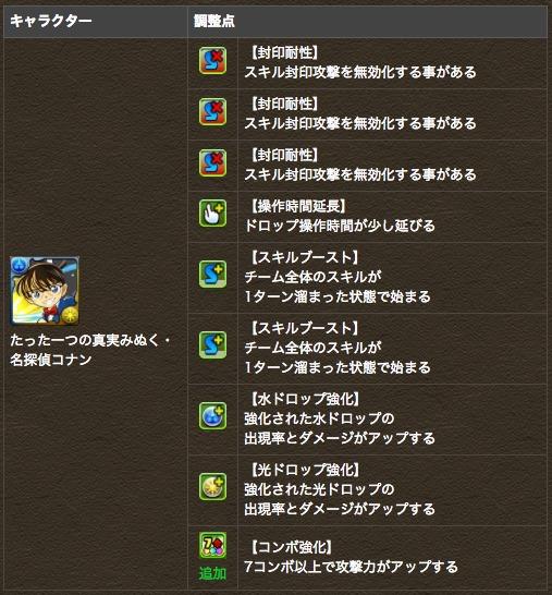 Z_20170413150714840.jpg