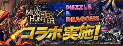 game_170428_pad_01.jpg