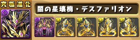 sozai_201703171122473c4.jpg