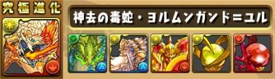 sozai_20170420172223335.jpg