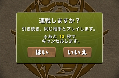 ss02_20170425152645f4f.jpg