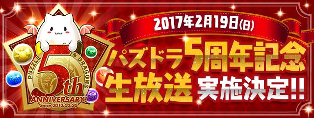 top_bnr_20170210151203068.jpg