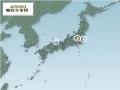 地震分布図最新