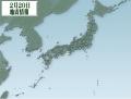 2月20地震情報