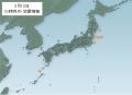 20170314掲載 地震分布図