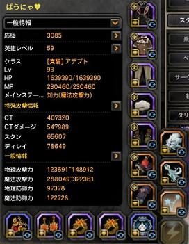 無題641887