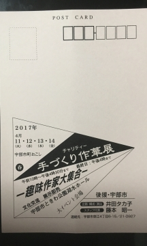 201704062140311b0.jpg