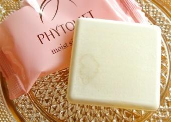 phytolift2.jpg