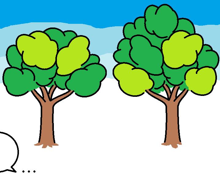 372つちのこ植木職人2