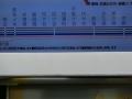 170303-50.jpg