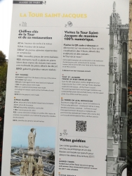20170101パリ_サン・ジャックの塔00