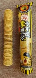 ブルボンプチ虎の黒こしょう味4