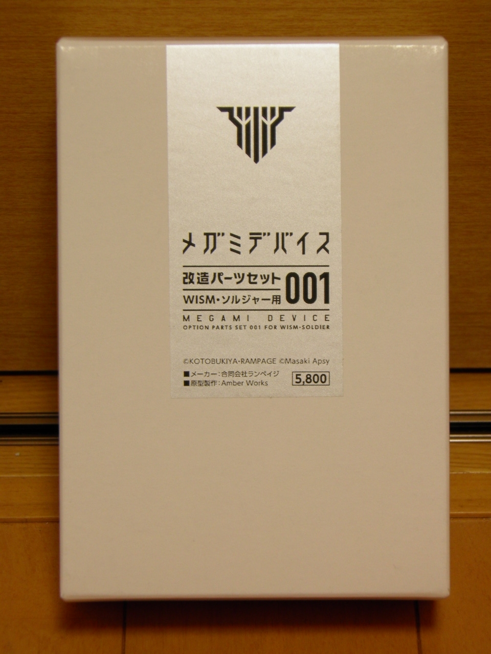 P3240003.jpg