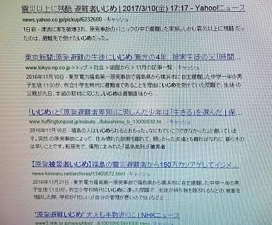 _20170311_212610.jpg