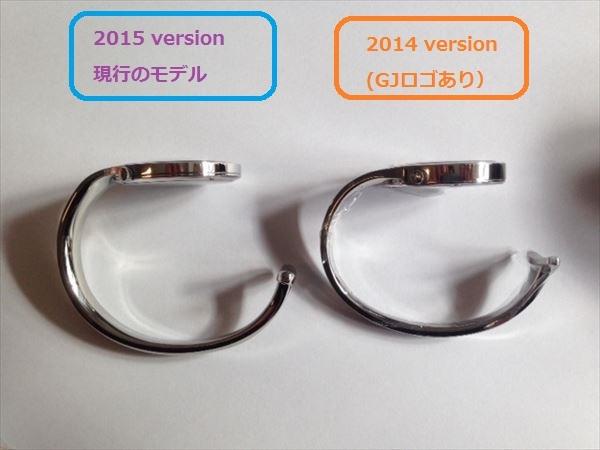 VIVIANNAwatch-size-1_RF400-1.jpg