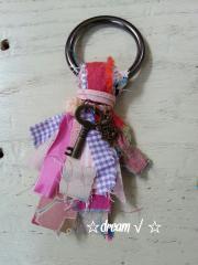 "key holder of ""HAGIRE"""