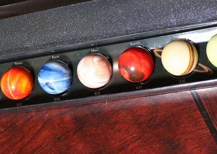 水星から海王星まで 29.2.14