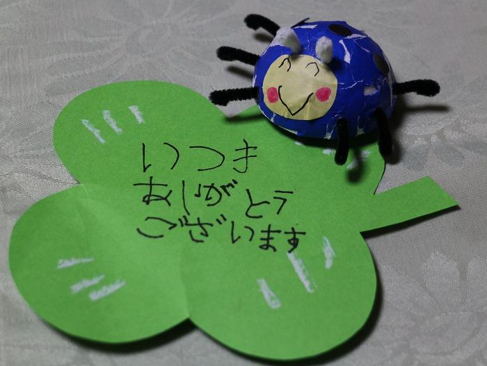 下幼茶会おみやげ 29.3.3