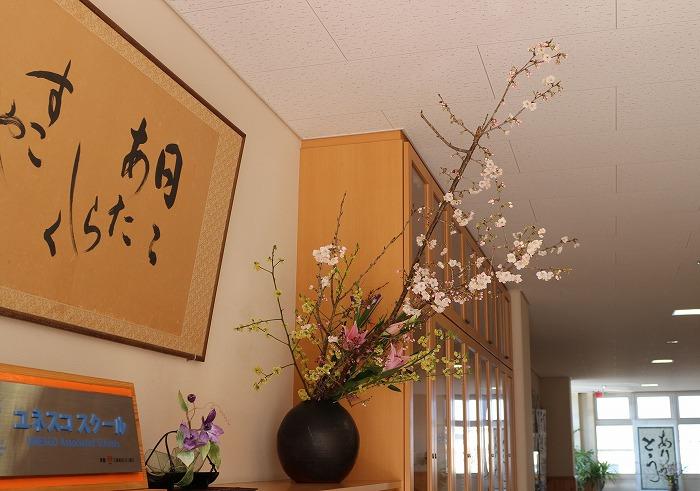卒業式 玄関お花 29.3.17