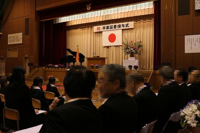 卒業式 式が始まる前 29.3.17