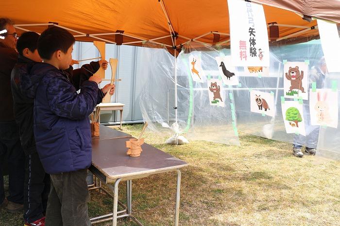 古代 弓矢体験 29.3.26