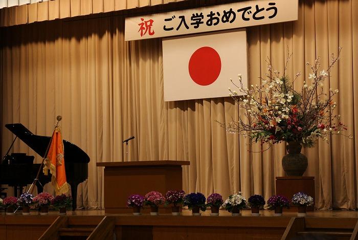 平成29年度入学式 29.4.7