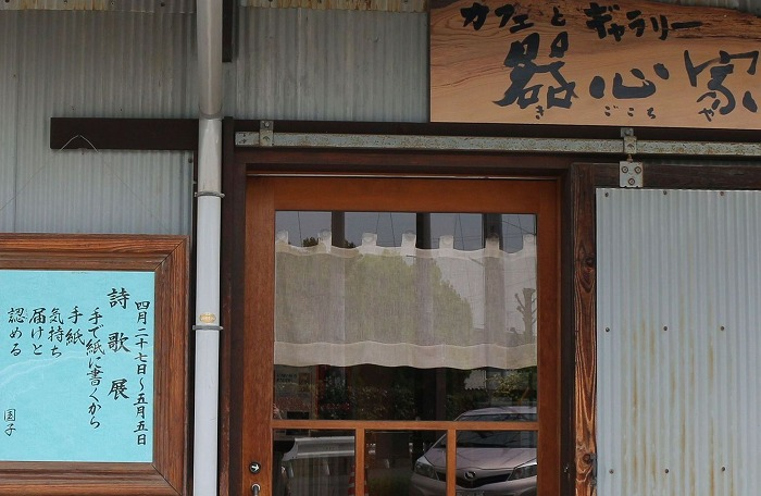 作品展のお店 29.4.27