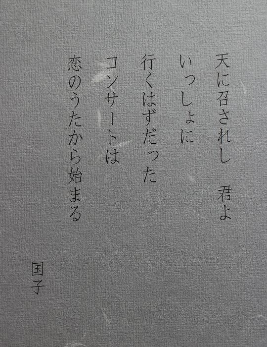 詩歌展 5行詩 29.4.27