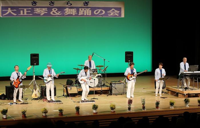 京極テリーズ バンド 29.3.11