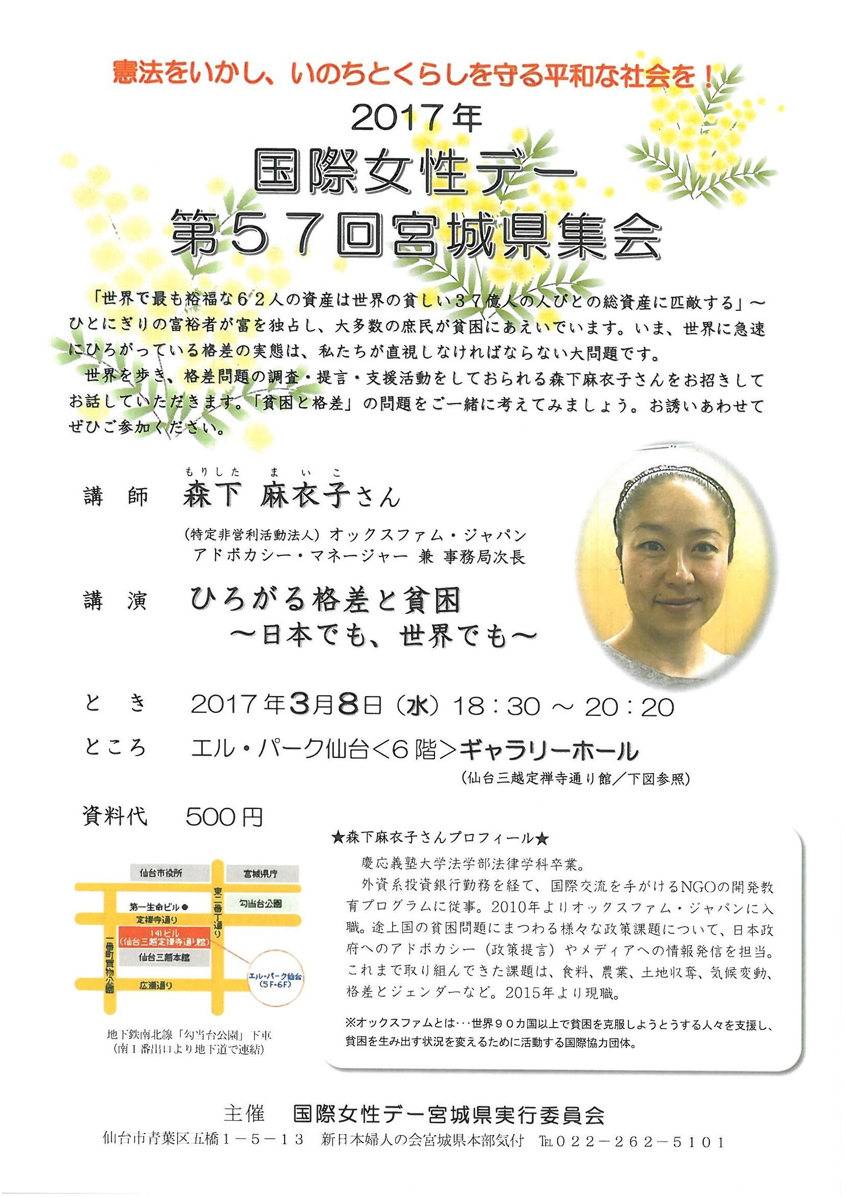 SKMBT_C22017021011540_0003.jpg