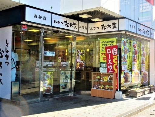 170211-101松乃家(S)